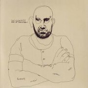 Lol Coxhill, 'Ear of Beholder'