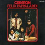 Creation/Felix Pappalardi, 'Creation/Felix Pappalardi'