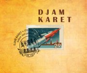 Djam Karet, 'The Trip'