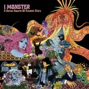 I Monster, 'A Dense Swarm of Ancient Stars'