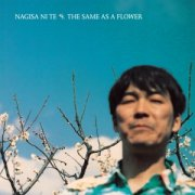 Nagisa Ni te, 'The Same as a Flower'