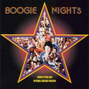 'Boogie Nights'