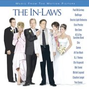 V/A, 'The In-Laws'