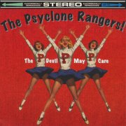 Psyclone Rangers, 'The Devil May Care'