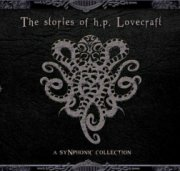'The Stories of H.P. Lovecraft'